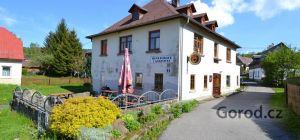 Пансионат с рестораном у немецкой границы