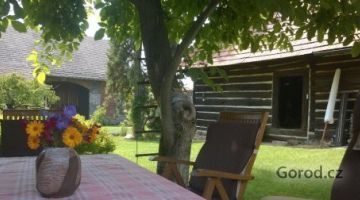 Дом с большим участком недалеко от Праги