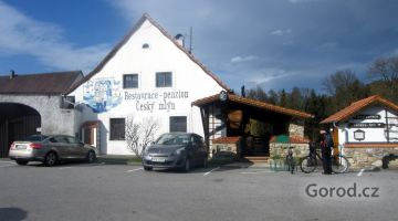Ресторан на юге Чехии